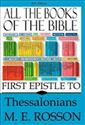 First Epistle to Thessalonians