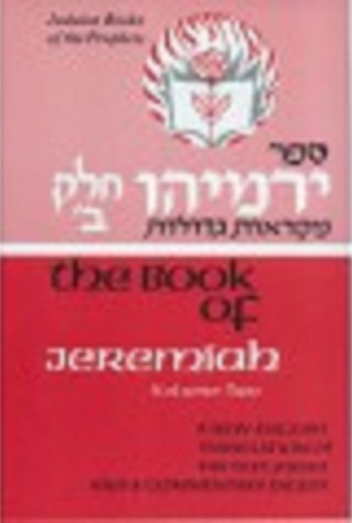 The Book of Jeremiah: Volume 2