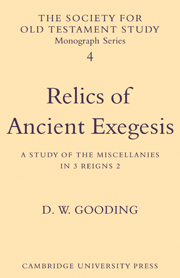 Relics of Ancient Exegesis A Study of the Miscellanies in 3 Reigns 2