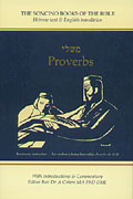 Proverbs: Hebrew Text, English Translation and Commentary Digest