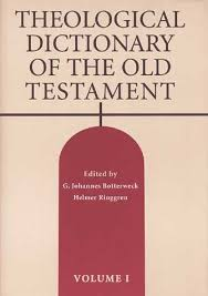 Theological Dictionary of the Old Testament (15 volume set) (2 volumes still due)