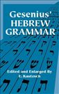 Gesenius' Hebrew Grammar (Dover Books on Language)